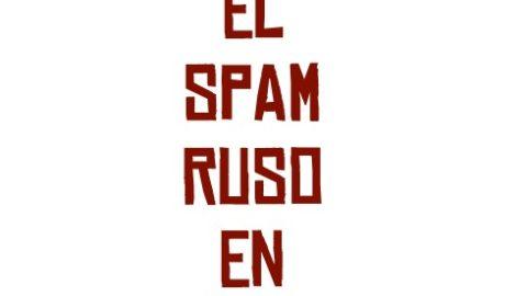 Módulo Prestashop para eliminar el Spam RUSO para PrestaShop 1.6 y 1.7